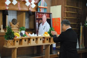 Церемония поминовения сосая Ояма